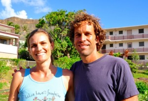 Kim & Jack Johnson. Photo: KokuaHawaiiFoundation